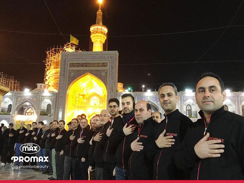 گردهمایی پرومکس در مشهد