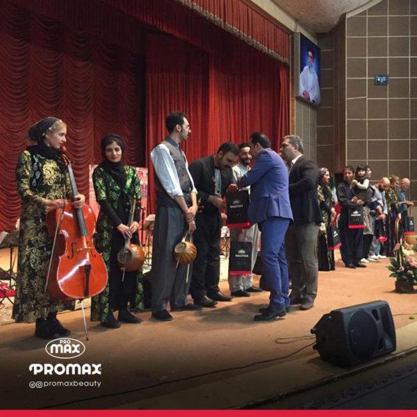 پرومکس اسپانسر کنسرت